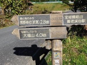 s-DSCN2046