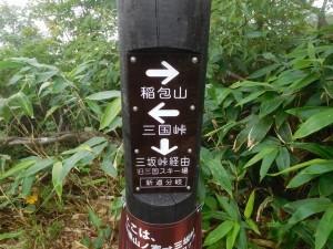 s-DSCN3840